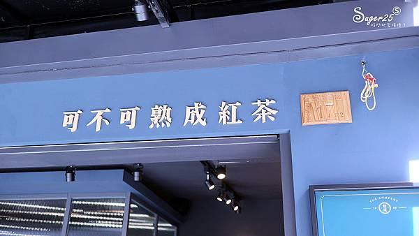 可不可熟成紅茶KEBUKE36.jpg
