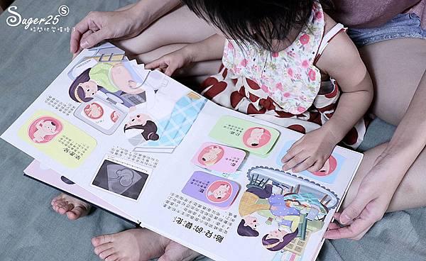 性教育啟蒙身體的祕密立體遊戲書24.jpg