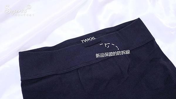 TWKXL磁雕褲57.jpg