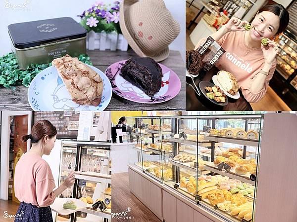 桃園新莊麵包店許燕斌手作烘焙44.jpg