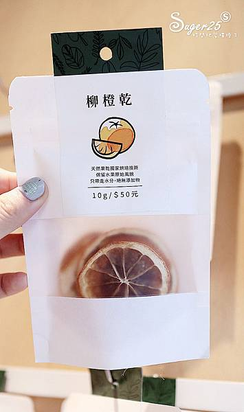 The Blend Tea Shop果然好合大安區飲料7.jpg