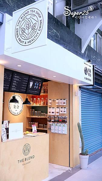 The Blend Tea Shop果然好合大安區飲料12.jpg
