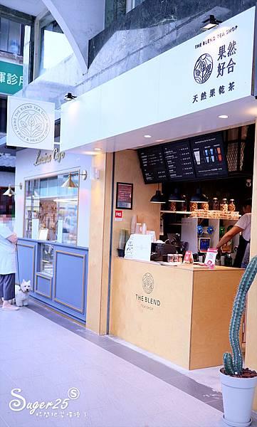 The Blend Tea Shop果然好合大安區飲料14.jpg