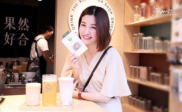 The Blend Tea Shop果然好合大安區飲料29.jpg