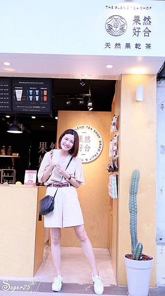 The Blend Tea Shop果然好合大安區飲料31.jpg