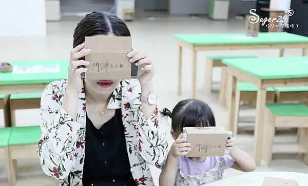 宜蘭親子館鬥陣來七桃體驗館12.jpg