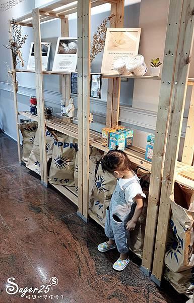 宜蘭下午茶SP PASTRY甜點店4.jpg