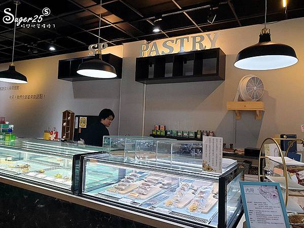 宜蘭下午茶SP PASTRY甜點店6.jpg