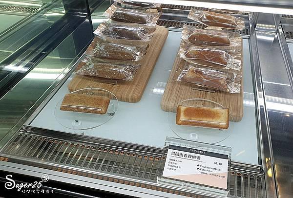 宜蘭下午茶SP PASTRY甜點店8.jpg