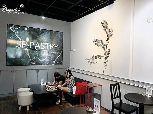 宜蘭下午茶SP PASTRY甜點店11.jpg