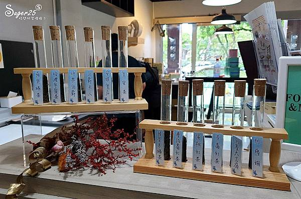 宜蘭下午茶SP PASTRY甜點店13.jpg