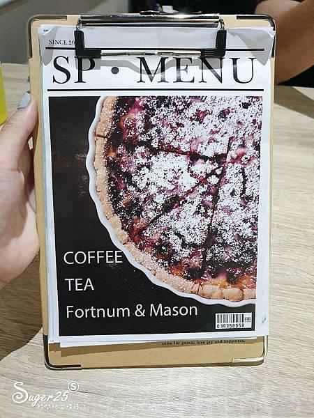 宜蘭下午茶SP PASTRY甜點店17.jpg