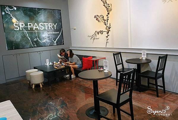 宜蘭下午茶SP PASTRY甜點店19.jpg