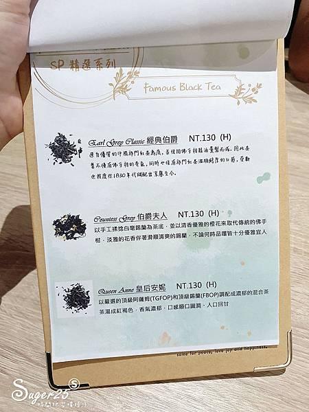 宜蘭下午茶SP PASTRY甜點店21.jpg