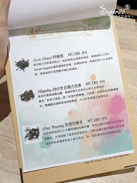 宜蘭下午茶SP PASTRY甜點店23.jpg