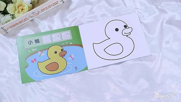 媽媽友童趣創意繪圖貼9.jpg