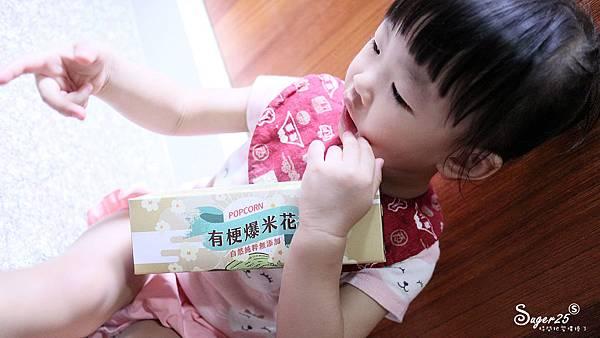 寶寶健康點心好米芽Homiya25.jpg