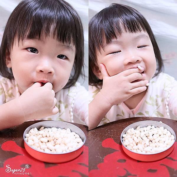 寶寶健康點心好米芽.jpg