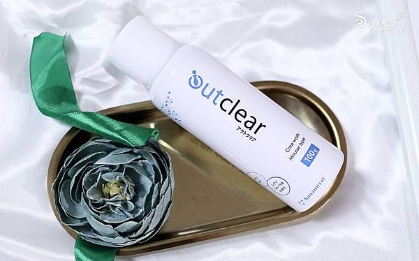 花美水Outclear私密處美白保濕保養8.jpg