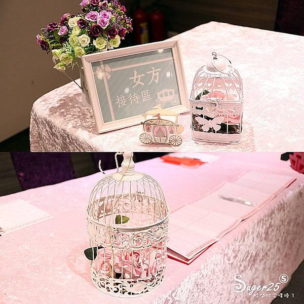 桃園戶外證婚婚宴料理晶悅國際飯店7.jpg