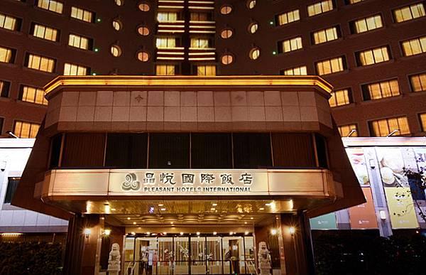 桃園戶外證婚婚宴料理晶悅國際飯店54.jpg