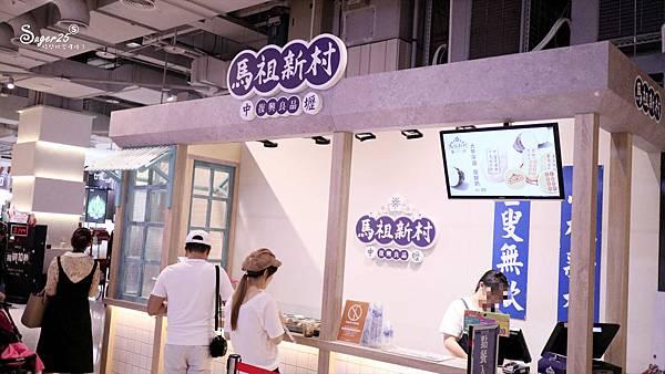 大江購物中心周年慶81.jpg