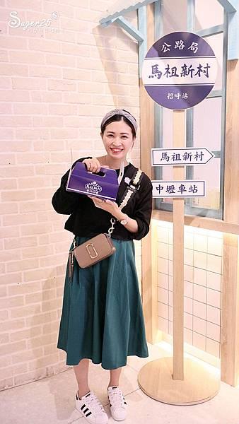 大江購物中心周年慶87.jpg
