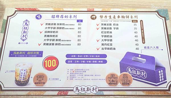 大江購物中心周年慶90.jpg