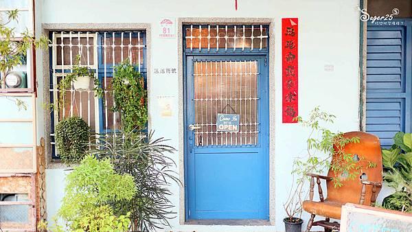 宜蘭文青老宅逗逗商號咖啡廳69.jpg
