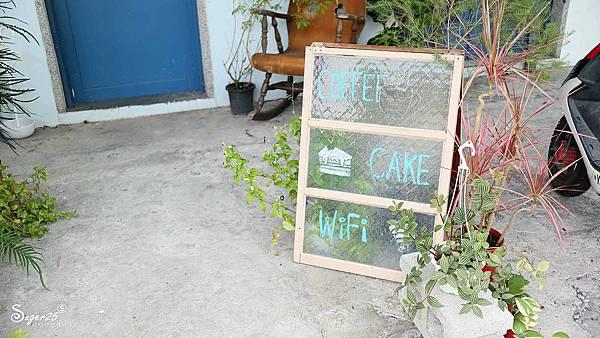 宜蘭文青老宅逗逗商號咖啡廳70.jpg