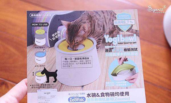 yogipet寵物碗水碗20.jpg