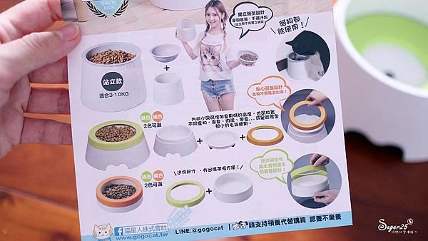 yogipet寵物碗水碗23.jpg