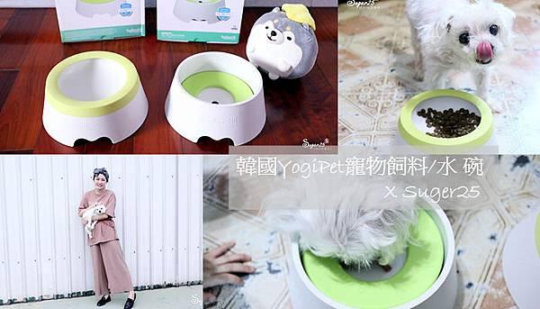 yogipet寵物碗水碗40.jpg