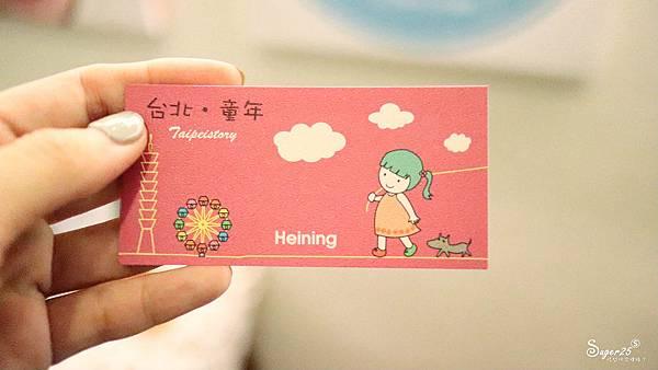 台北童年寶寶團拍寶寶寫真40.jpg