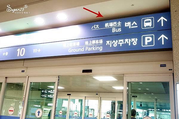 首爾自由行.jpg