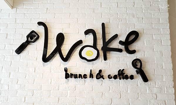宜蘭市早午餐wake沃克10.jpg