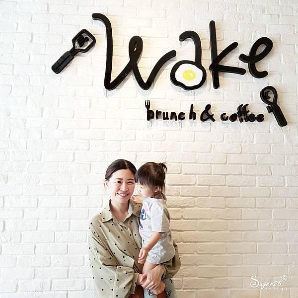 宜蘭市早午餐wake沃克22.jpg