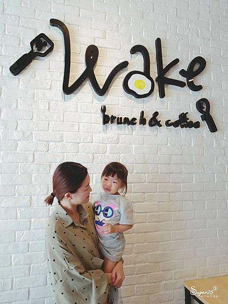 宜蘭市早午餐wake沃克24.jpg