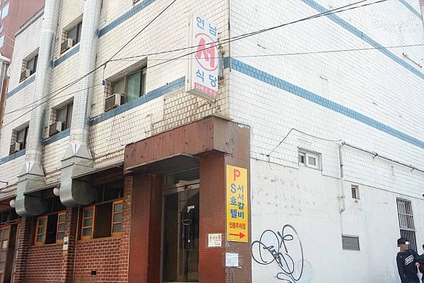 首爾自由行梨大必吃烤肉36.jpg