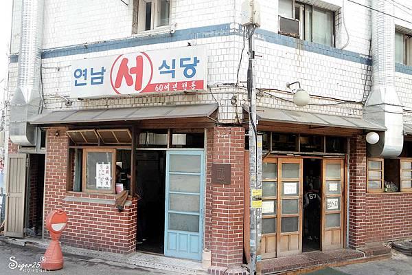 首爾自由行梨大必吃烤肉48.jpg