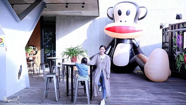 宜蘭輕食Paul frank cafe大嘴猴31.jpg