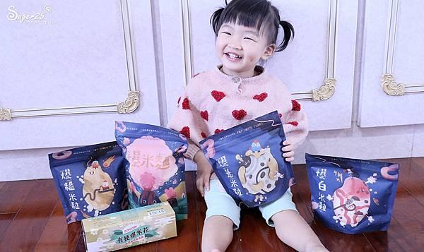 寶寶健康點心好米芽Homiya60.jpg
