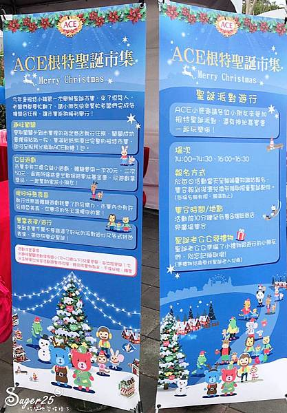 ACE根特聖誕市集兒童樂園7.jpg