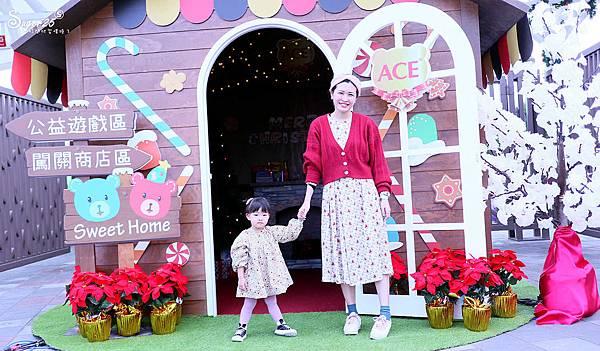 ACE根特聖誕市集兒童樂園3.jpg