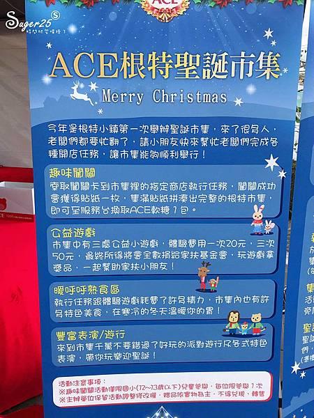 ACE根特聖誕市集兒童樂園8.jpg