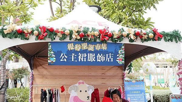 ACE根特聖誕市集兒童樂園16.jpg