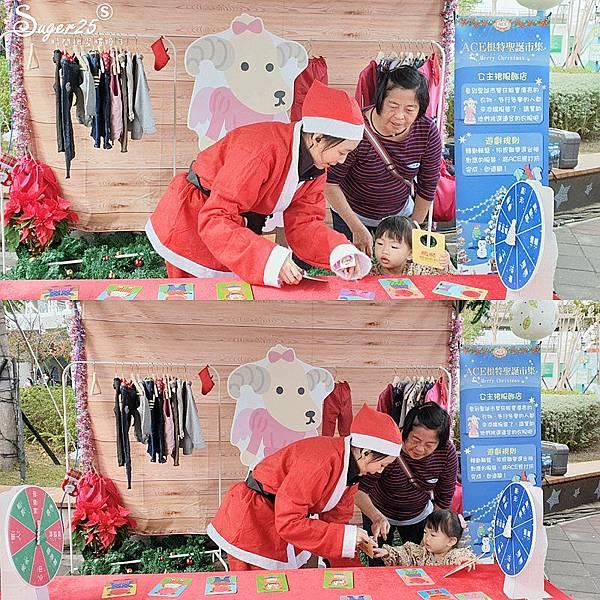 ACE根特聖誕市集兒童樂園18.jpg