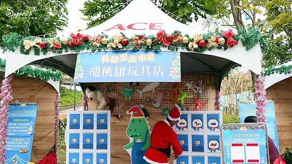 ACE根特聖誕市集兒童樂園27.jpg