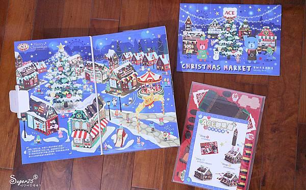 ACE根特聖誕市集兒童樂園52.jpg