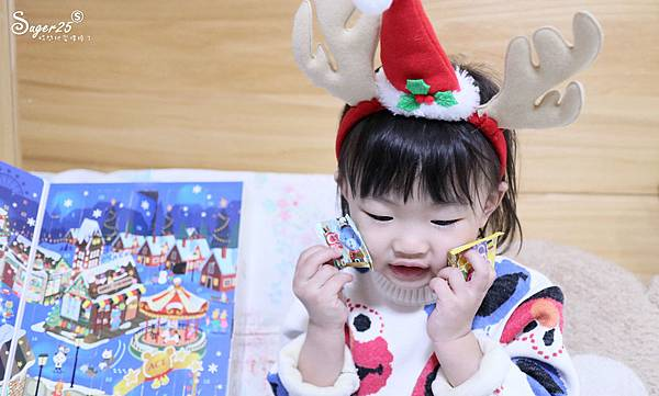 ACE根特聖誕市集兒童樂園57.jpg